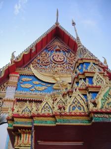 Wat Puttamongkonnimit