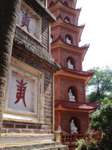 Tran Quoc Pagoda.  The oldest pagoda in Hanoi.